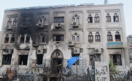 The burnt remains of Rabaa Adawiya mosque following a security forces crackdown in Cairo, August 2013.