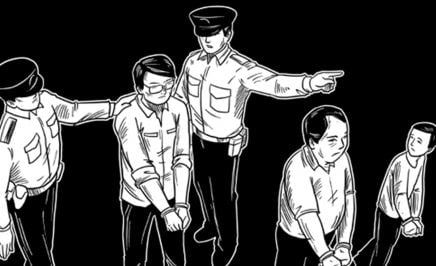 Illustration of police officers and prisoners