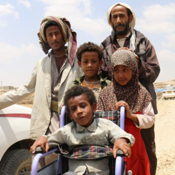 Will help us respond fast to a civilian crisis in Yemen.