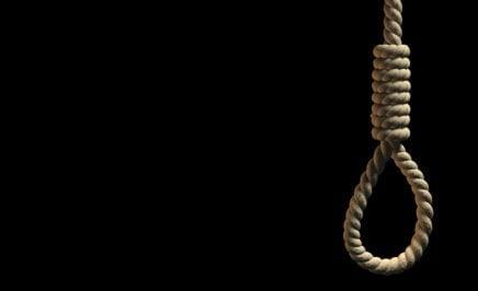 A hangman's noose.