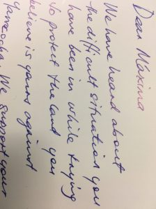 Close up of a W4R letter